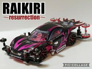 RAIKIRI ~resurrection~